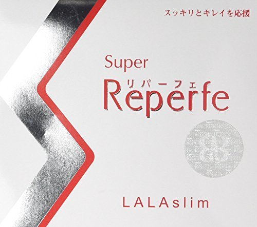 Super Reperfe Lala Slim 5boxes by Super Lipa Fe Rarasurimu by Super Lipa Fe Rarasurimu