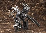 Kotobukiya UCR/10L Agni Armored Core V Plastic Model Kit