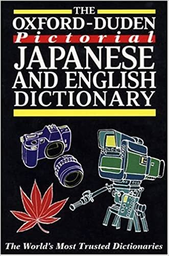 Book The Oxford-Duden Pictorial Japanese and English Dictionary