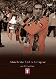 1996 FA Cup Final Manchester United v Liverpool [DVD]