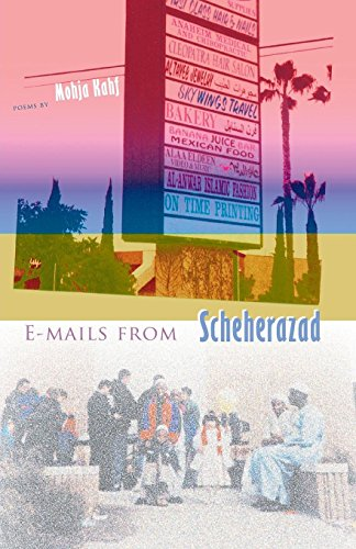 E-mails from Scheherazad (Contemporary Poetry Series)
