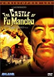The Castle Of Fu Manchu (1971)