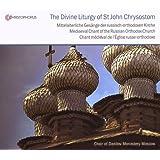 Die Göttliche Liturgie des Hl.Johannes Chrysostomos - Mittelalterliche Gesänge der russisch-orthodoxen Kirche