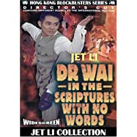 Dr. Wai in the Scriptures [Import]