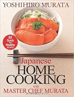 Book Japanese Home Cooking with Master Chef Murata: Sixty Quick and Healthy Recipes by Yoshihiro Murata (2010-08-16)