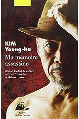 Ma mémoire assassine by Young-ha Kim (2015-03-06) Paperback