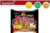 Samyang Instant Ramen Noodles, Halal Certified, Spicy Stir-Fried Chicken Flavor (Pack of 20)