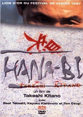 Hana-bi [Francia] [DVD]: Amazon.es: Takeshi Kitano, Kayoko ...