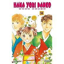 Hana Yori Dango - Tome 34 (French Edition)