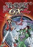 Yu-Gi-Oh! GX Vol. 04