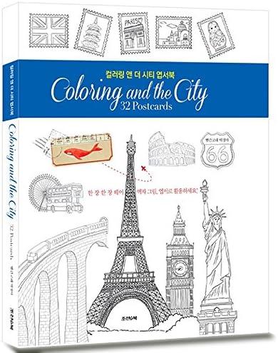 El color y la ciudad de adulto para colorear libros DIY papelería Juego de tarjetas con 32 diseños para colorear papelería nota tarjetas postales, mano Drawn mano escrito tarjeta de felicitación por
