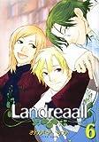 Landreaall 6 (IDコミックス ZERO-SUMコミックス)