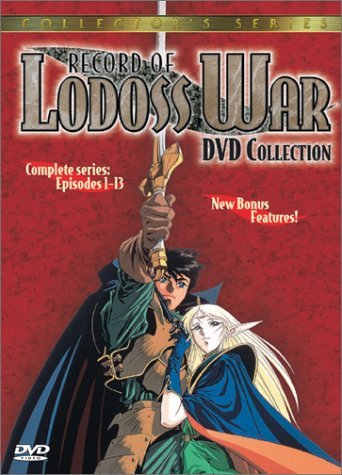 Record of Lodoss War - The Complete Series (Collector's Edition) by Us Manga Corps Video