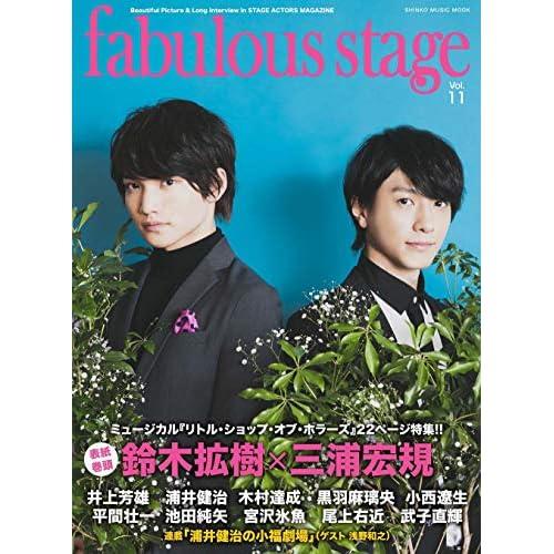 fabulous stage Vol.11 表紙画像