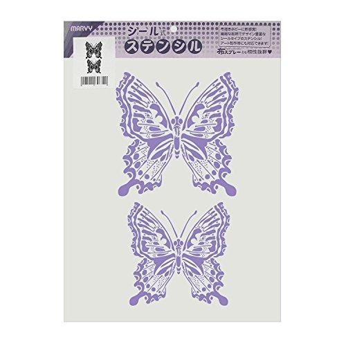 1 8822-601 mer B-sealing butterfly stencil (japan import) by Mer B