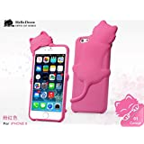 """""""Hello Deere"""" Lovely 3D Cat Cartoon Soft Shell Case with Earphone Jack Dust Cover for iPhone 6 (4.7 Inch Screen) - (Red HD-DFMI6-01)"""