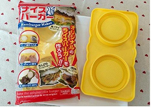 Amazon.com: Astra shop Rice Burger Maker Press Mold DIY Tool: Kitchen & Dining