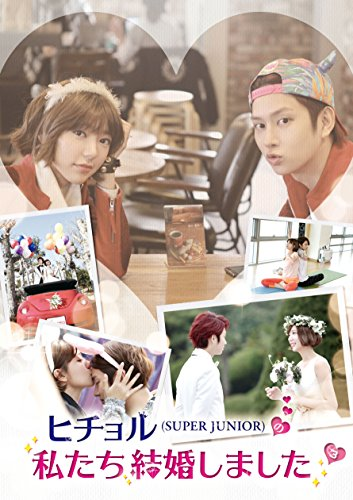 Variety - Heechul (Super Junior) No Watashitachi Kekkon Shimashita (We Got Married) Vol.3 (2DVDS) [Japan DVD] EYBF-10269