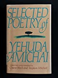 Selected Poetry of Yehuda Amichai (English and Hebrew Edition)