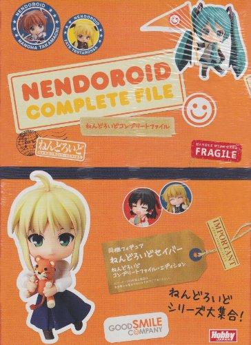Nendoroid Complete File and Saber Complete File Edition Set