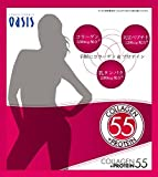 Tokyu Sports Oasis COLLAGEN + PROTEIN55 (collagen plus protein 55) Korapuro