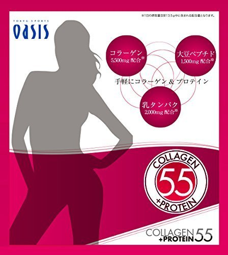 Tokyu Sports Oasis COLLAGEN + PROTEIN55 (collagen plus protein 55) Korapuro by TOKYU SPORTS OASIS