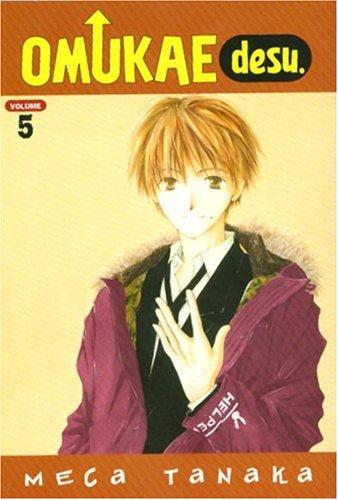 Omukae Desu: Volume 5