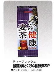 Food Cellulose Dokudami Containing Health Barley Tea 20P