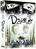Damo, Volume 1