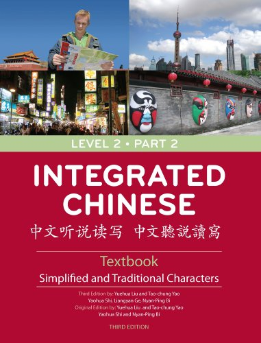 Integrated Chinese: Level 2 Part 2 Textbook (Chinese Edition) (Chinese and English...