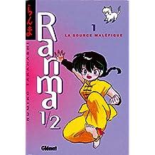 Ranma 1/2 - Tome 01 : La Source maléfique (French Edition)