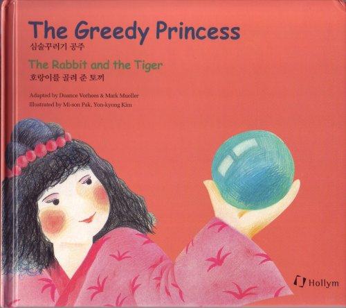 Greedy Princess / The Rabbit and the Tiger (Korean Folk Tales for Children) PDF