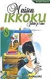 Image de Maison Ikkoku, Tome 8 (French Edition)