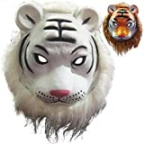 Face mask Shield Veil Guard Screen Domino False Front Animal mask Lion Tiger Wolf Orangutan Monkey Leopard Child Toy Tiger