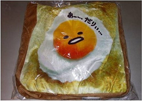 Gudetama tote bag toast shaped uh ... Daryi ... New From Japan F/S