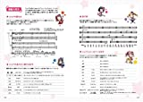 BanG Dream! Official Band Score Poppin' Party Vol.3