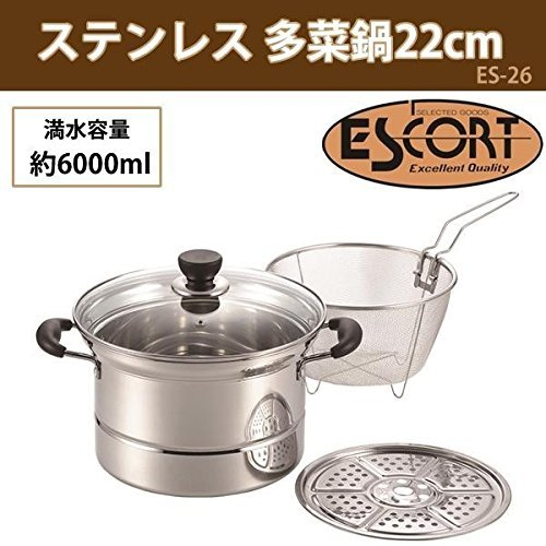 Stainless steel rice casserole 22cm by Tamahashi