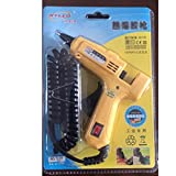 Wly&Home Hot Glue Gun, 20W Industrial Glue Hot Glue, 30 Hot Glue Sticks, T Word Car Plugs, Do-It-Yourself Handicraft Items, Packaging And Small Home/Office Repair, Yellow,Cigarettelighterplug