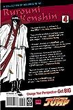 Rurouni Kenshin, Vol. 4, Vizbig  Edition