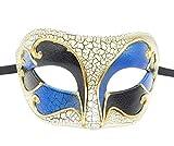 Men's Masquerade mask Musical Crack Vintage Venetian Halloween Mardi Gras Carnival Event Party Ball Prom (Royal Blue)