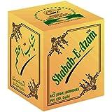 Buy Rex Labub Kabir (125 Gms) Online at Low Prices in India