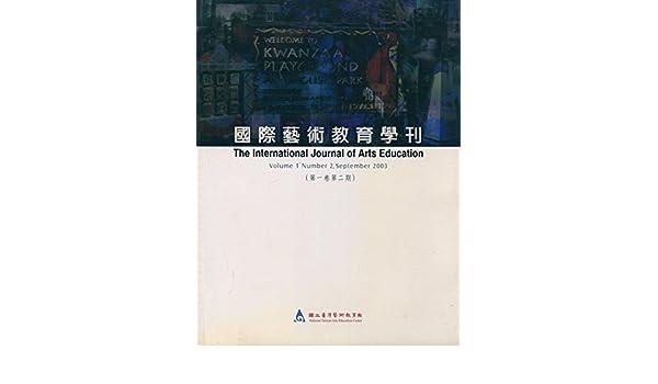 International Journal Of Arts Education