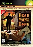 Dead Man's Hand (Xbox World Collection) [Japan Import]