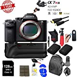 Sony a7R II 42.4MP Full-frame Mirrorless Interchangeable Lens Camera with Dual Battery + Battery Grip + 128GB Pro Memory Supreme Bundle