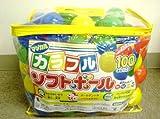 Magical Original Colorful Soft Ball