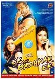 Ek Se Badhkar Ek [DVD] [NTSC] by Sunil Shetty