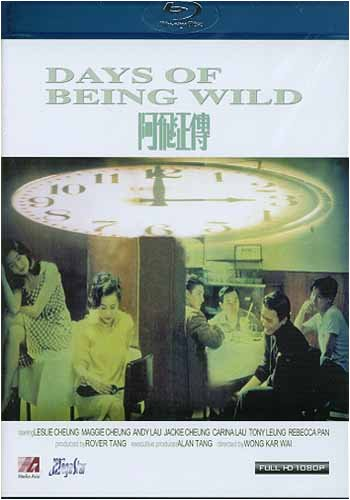 NEW Days Of Being Wild - Days Of Being Wild (blu-ray) (Blu-ray)