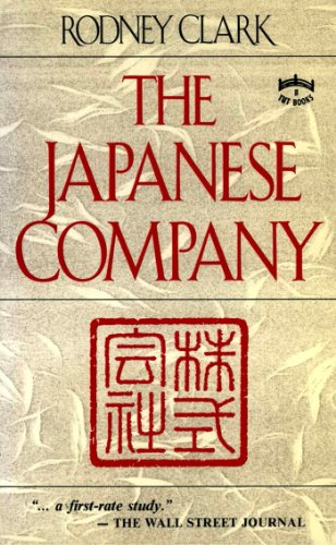 The Japanese Company Pdf