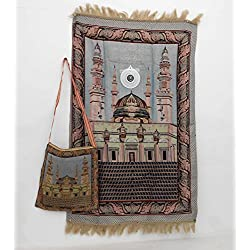 Prayer Rug with Compass