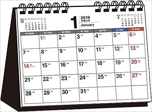 2019年 シンプル卓上カレンダー 月曜始まり B6ヨコt9